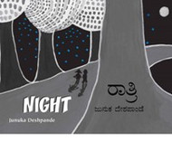 Night (Kannada-English)