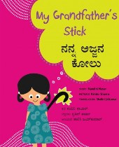 My Grandfather's Stick (Kannada-English)