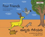 Four Friends (Kannada-English)