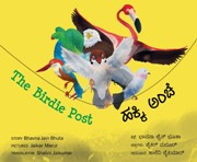 The Birdie Post (Kannada-English)