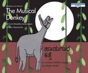 The Musical Donkey (Kannada-English)