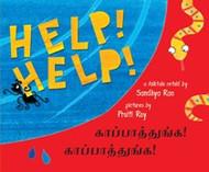 Help! Help! (Tamil-English)