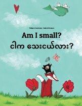 Am I small? (Burmese-English)