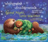 Good Night, Little Sea Otter (Karen-English)