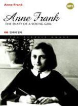 Anne Frank: The Diary of a Young Girl (Korean-English)