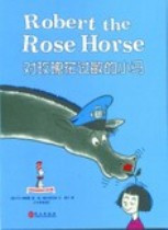 Beginner Books: Robert the Rose Horse (Chinese_simplified-English)