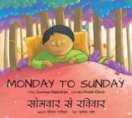 Monday to Sunday (Malayalam-English)