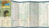 Pashto: A Language Map (Pashto-English)