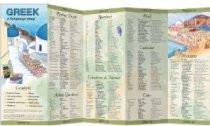 Greek: A Language Map (Greek-English)