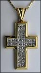 18kt Yellow Invisible Setting Princess Cut Diamond Cross