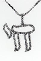 14kt White Gold Jewish Diamond Chai
