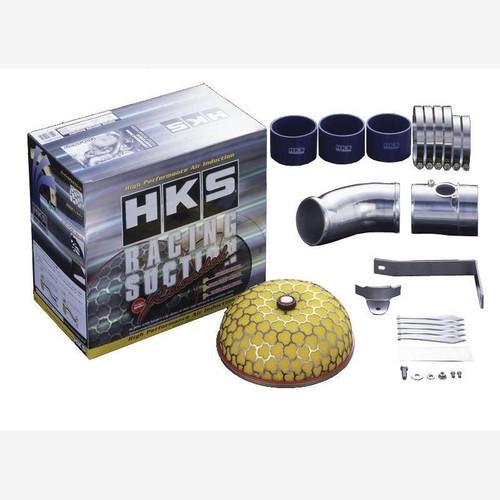 HKS Racing Suction Reloaded Kit for 93-95 Mazda RX-7 FD