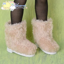 "Doll Shoes Fluffy Furry Boots Honey for MSD Kaye Wiggs BJD Dollfie 16"" Sasha"