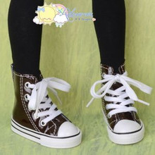 Ankle Lace-Up Cons Sneakers Shoes Boots Patent Dark Choc for SD Dollfie BJD Doll