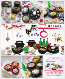Orcara 1:12 Scale Dollhouse Miniatures Doll Accessories Toy Korea Korean Meal Food & Drink Set of 8