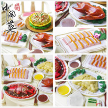 Orcara 1:12 Scale Dollhouse Miniatures Doll Accessories Toy Chinese Food Cuisine Set of 8