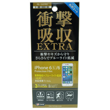 PGA Japanese Screen Protector EXTRA Shockproof Glossy Film Made in Japan for iPhone 6 6S (4.7 Inch)