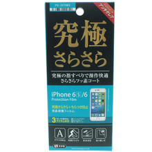 PGA Japanese Screen Protector 0.15mm Ultra-Thin Matte Film Made in Japan for iPhone 6 6S (4.7 Inch)