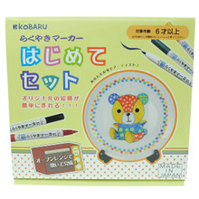 Kobaru Raku-Yaki Japanese Pottery Porcelain Ceramic DIY Paint Markers & Plate Beginner Set Japan Import Made in Japan