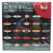 Toyo Origami Paper National Flag National Flag Orizuru Tsuru Crane Paper Folding Craft Artwork 24 Designs 2 Sheets Each 15x15cm