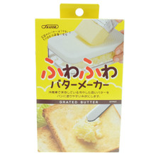 Skater Grated Butter Cheese Mill Grater Container Fluffy Butter Maker Japan Import Made in Japan