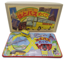 Japanese Litho Tin Toy Collectible Wind-Up Tokyo Tourist Bus Hato Bus with Track Base Set Japan Import Made in Japan Rare
