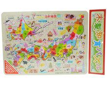 Navi Japanese Educational Wooden Jigsaw Puzzle Map of Japan 99pcs Japan Import Made in Japan