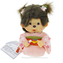 Original Sekiguchi Pink Sakura Kimono Japanese Traditional Seiza Sitting Straight Pose Monchhichi Girl Stuffed Monkey Plush Doll 16cm Japan Import