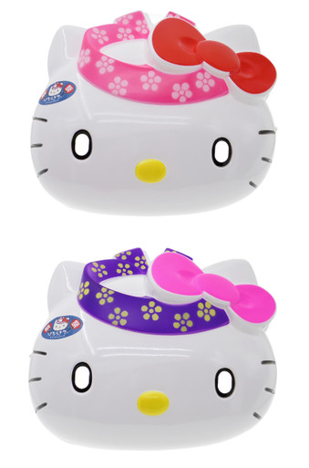 Hello Kitty Costume For Baby