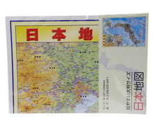 Komoda Japanese Map of Japan Wall Map Poster Decorator 84.1x59.4cm Folded Paper Made in Japan
