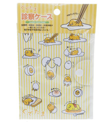 Sanrio Gudetama Lazy Egg Vinyl Health Card Case Passbook Travel Passport Holder Cover Organiser Japan Import