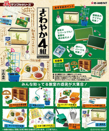 Re-Ment Petit Sample Refreshing Class 4 (Sawayaka 4-Kumi) Classroom 1:12~1:6 Scale Dollhouse Miniatures Furukonpu Complete Full Set Box (Set of 8 Pieces) Japan Import