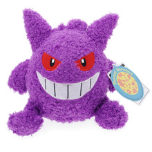 "Sekiguchi Pocket Monsters Pokemon MokoMoko Fluffy Gengar 8"" Stuffed Plush Doll Japan Import"