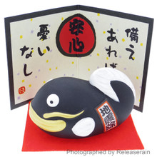 Japanese Culture Mascot Ceramic Earthquake Removal Black Catfish Figurine Made in Japan