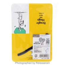 Peanuts Snoopy Beagle Hugs Yellow Business ID Credit Card File Holder Case Japan Import
