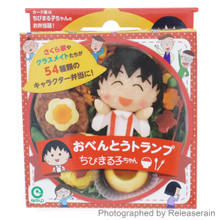 Eyeup Japanese Chibi Maruko-Chan Obento Trump Round Playing Cards Made in Japan