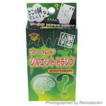 P&A Pianda World Silhouette Trump Japanese Poker Playing Cards Made in Japan
