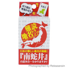 P&A Japanese Nandoku-Chimei Place Names Trump Poker Playing Cards Made in Japan