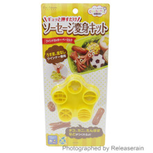Kai Select Bento Chuboos Snack Maker Wiener Sausage Cutter Mold Made in Japan