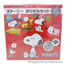 Ensky Japanese Craft Scrapbooking Peanuts Snoopy Origami Paper Set Made in Japan