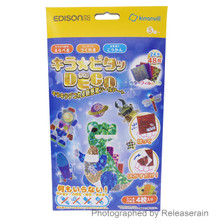 Edison Mama Kinanvill Kira Pita Deco Decal Seal Craft Dinosaurs Animal Set Japan Import