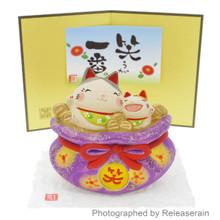 Craftman House Japanese Ceramic Yurayura Glitter Mom Baby Smiling Maneki Neko Lucky Cat Figurine Japan Import