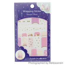 Dear Laura Wrapping Sticker Eternal Basic EB Nail Art Stickers with Nail File Set Haru-202 Made in Japan