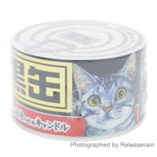 Kameyama Rosoku Kuro-can Cat Food Canned Tuna Shaped Candle Japan Import