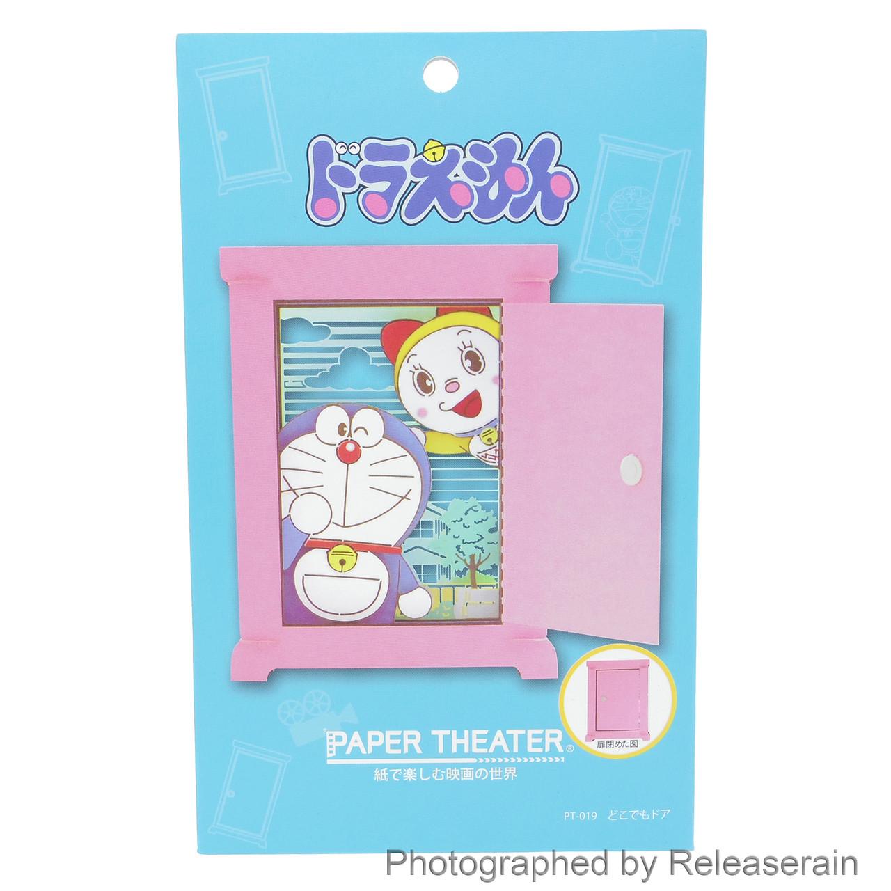 Image 1  sc 1 st  Releaserain & Ensky Fujiko Pro Doraemon Dokodemo Anywhere Door Paper Theater PT ...