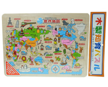 Navi Japanese Educational Wooden Jigsaw Puzzle Worldwide Map 99pcs Japan Import Made in Japan