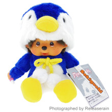 Original Sekiguchi Monchhichi Animal Costume Penguin S Size 15cm Stuffed Plush Doll Japan Import