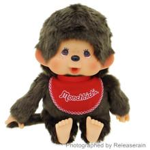 Original Sekiguchi Monchhichi Boy Premium Standard M Size 26cm Brown Stuffed Plush Doll Japan Import