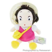 Sun Arrow Studio Ghibli My Neighbor Totoro Mei-Chan 18cm Height SS Size Soft Toy Stuffed Plush Doll Japan Import