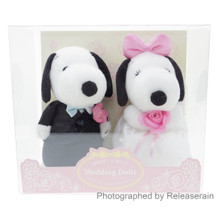 Yoshitoku Peanuts Snoopy Groom & Belle Bride Western Style M Size Wedding Couple Stuffed Plush Doll Set Japan Import